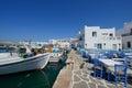 Typical Greek islands' village of Naousa, Paros island, Cyclades,