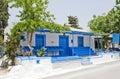 Typical Greek Village House