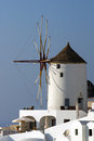 Typical windmill in Oia Stock Photos