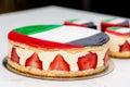 UAE National holiday celebration flag print cake and cupcakes Royalty Free Stock Photo