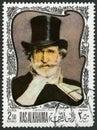 UAE - 1969: shows Giuseppe Verdi 1813-1901, Italian composer Royalty Free Stock Photo