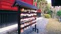 Ueno Ema Temple Royalty Free Stock Photo