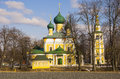 Uglich view of the transfiguration cathedral of the ancient kremlin the town of Royalty Free Stock Images