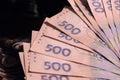 Ukrain money Royalty Free Stock Photo