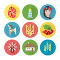 Ukraine Icon Set 1