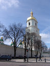 Ukraine. Kiev.Ukraine. Saint Sophia's Cathedral. Bell tower Royalty Free Stock Photo