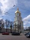 Ukraine. Kiev.Ukraine. Saint Sophia's Cathedral. Bell tower Royalty Free Stock Photo