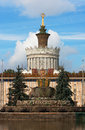 Ukraine pavilion at all russia exhibition center fountain stone flower and moscow the is one of the most Stock Images