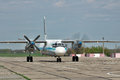 Ukrainian Air Force An-26