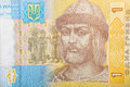 Ukrainian bank notes money background hryvnia Royalty Free Stock Image