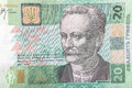 Ukrainian bank notes money background hryvnia Stock Photography