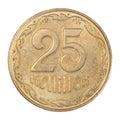 Ukrainian cents isolated on white Stock Photos