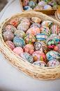 Ukrainian Easter eggs Royalty Free Stock Photo