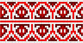 Ukrainian embroidery Stock Images