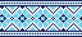 Ukrainian embroidery Royalty Free Stock Image