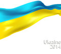 Ukrainian flag on wind Stock Photos