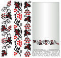 Ukrainian folk embroider grapes Royalty Free Stock Photography