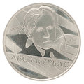 Ukrainian hryvnia coin Royalty Free Stock Photo