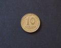 10 Ukrainian hryvnia kopecks coin Royalty Free Stock Photo