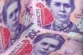 Ukrainian money Royalty Free Stock Photos