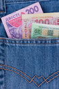 Ukrainian money in a pocket of jean Royalty Free Stock Images