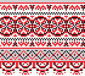 Ukrainian national pattern cross stitch background Stock Images