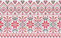 Ukrainian ornament - cross-stitch on a white Royalty Free Stock Photo