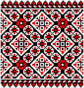 Ukrainian ornament traditional at black background Royalty Free Stock Image