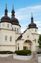 Ukrainian Orthodox Church Front Royalty Free Stock Photo