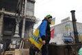 Ukrainian patriotic cook on duty. Stock Photo