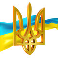 Ukrainian symbols flag and coat of arms Royalty Free Stock Photo