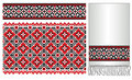 Ukrainian towel pattern embroider Royalty Free Stock Photography