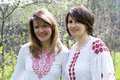 Ukrainian women in traditional dress Royalty Free Stock Photo