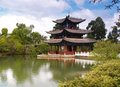 Um parque do cenário em Lijiang China #4 Imagem de Stock Royalty Free