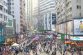 Umbrella movement in hong kong the occupy central start on sep announced the beginning of occupy central at the central government Royalty Free Stock Image