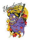 Umibozu vector illustration ideal for printing on apparel clothing Royalty Free Stock Images