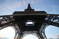 Under knee of The Eiffel tower in Paris, the most romatic symbol architecture in europe , france Royalty Free Stock Photo
