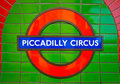 Underground Piccadilly Circus tube station. Stock Images