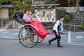 stock image of  Unidentified tourists visit Arashiyama