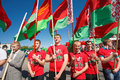 Unidentified Youth From Patriotic Party Brsm Holds Flags On The celebration of Victory Day. Royalty Free Stock Photo