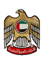 United Arab Emirates Coat of Arms Royalty Free Stock Photos