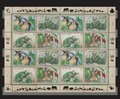 United nation stamps sheet of endangered species of flowers Royalty Free Stock Photo