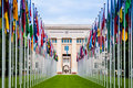 United Nations Office HQ in Geneva, Switzerland Royalty Free Stock Photo