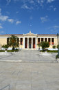 University of athens front view the greece Stock Photography