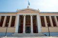 University of athens in greece Royalty Free Stock Photo