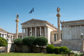 University of athens in greece Royalty Free Stock Photos