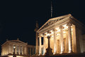 University of athens greece at night Stock Images