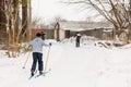 Unrecognizable belarusian secondary school pupils preparing for gomel belarus january pupil winter ski competitions ski sniper Royalty Free Stock Photos