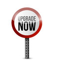 Upgrade now road sign illustration design over white Stock Photo