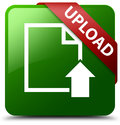 Upload document icon green square button Royalty Free Stock Photo